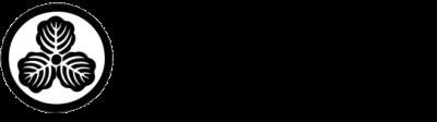 Araky Mujinsai Ryu Iaido ®, Las Vegas